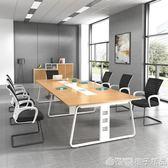 大小型會議桌長桌接待洽談桌椅組合長桌子工作臺辦公家具簡約現代qm    橙子精品