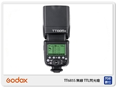 【免運費】GODOX 神牛 TT685 S 無線 TTL閃光燈 for SONY Mi新式熱靴 內建X1 收發器(公司貨)