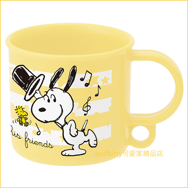 asdfkitty可愛家☆SNOOPY史努比黃色塑膠水杯/學習杯/漱口杯-200ML-日本製