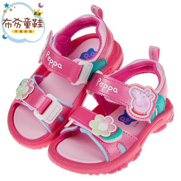 佩佩豬桃色兒童涼鞋