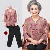 中老年人夏裝女60-70歲媽媽裝短袖上衣服褲子80奶奶裝春裝套裝【無趣工社】