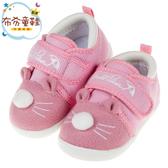 《布布童鞋》雨傘牌專櫃款粉色可愛動物寶寶布質學步鞋(13~14.5公分) [ M9S205G ]