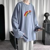 T恤秋季長袖t恤男休閒潮牌港風大碼上衣ins潮流時尚寬鬆百搭彩虹體恤 阿卡娜