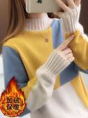 秋冬新款韓版套頭毛衣女半高領拼色針織衫內搭打底衫
