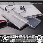 透明殼軟殼 小米4i 紅米2代 紅米Note3 紅米Note4 三星 E7 C9 Pro 保護殼 手機殼 超薄殼 手機套 ARZ