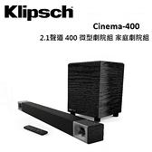 KLIPSCH 古力奇 2.1聲道 400 微型劇院組 家庭劇院組 Cinema-400
