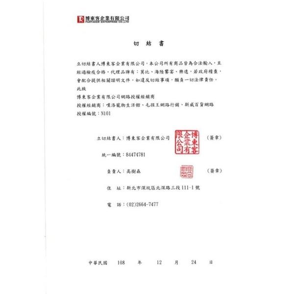 PRO毛孩王 莫比Mobby 成貓化毛專用配方7.5kg (隨機贈送A STAR貓薄荷餡餅*1包)