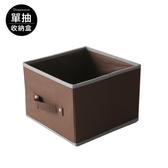 衣櫥 置物架 收納架 收納盒 衣櫥收納【F0106】帆布單抽收納盒 完美主義ac