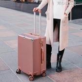 行李箱拉桿箱男女復古旅行箱包24寸萬向輪網紅密碼箱子20皮箱潮26YYJ  育心小館