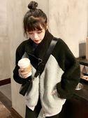 港風秋冬女裝流行新款拼色韓版學生羊羔毛立領拉鏈短款外套潮  潮流前線