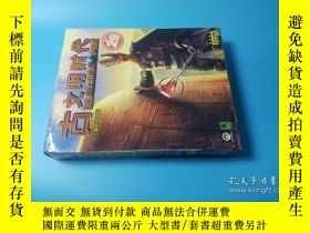 二手書博民逛書店古文明時代罕見遊戲 電腦遊戲Y281338 其它 其它 出版20