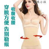 剖腹產后束縛收腹束腰塑身衣
