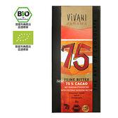 Vivani有機 75%黑巧克力 80g/片 德國原裝 不使用乳化劑