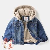 男童牛仔外套秋冬刷絨加厚兒童洋氣上著童裝夾克