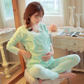 月子服 孕婦睡衣產婦月子服長袖薄款喂奶家居服孕婦居家服  果實時尚