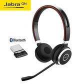 Jabra Evolve 65 UC 認證藍牙頭戴式耳機麥克風
