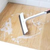 居家窗戶玻璃清潔刮玻璃清潔器工具家用瓷磚刮板刮水器擦窗器刮刀 LannaS