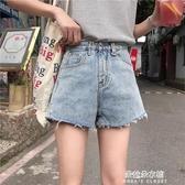 牛仔短褲 正韓新款韓版chic百搭撕邊開叉吸水做舊高腰牛仔褲女闊腿短褲