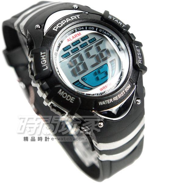 POPART博藝錶 潮流運動腕錶 霓虹夜光照明 電子錶 學生錶 女錶 兒童手錶 P385黑小