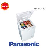 PANASONIC 國際牌 NR-FC100 冷凍櫃 白色 100L 臥式 公司貨