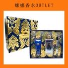 D&G 王者之心男禮盒 (淡香水100ml+沐浴膠+淡香水10ml)【娜娜香水美妝】Dolce&Gabbana
