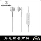 【海恩數位】日本鐵三角 audio-technica ATH-C200BT 無線藍芽耳塞式耳機 白色