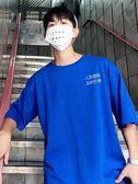 T恤新款夏季原宿港風潮流T恤衫男ins短袖韓版寬鬆體恤半袖上衣男 寶媽優品