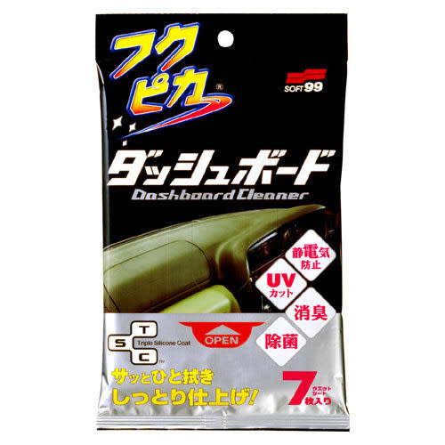 SOFT99 新驚奇布(駕駛台用)