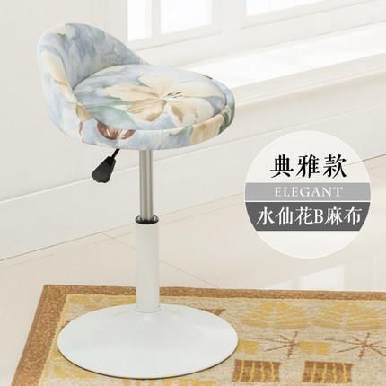 美容椅 吧台椅酒吧椅旋轉升降靠背椅子美甲美容吧椅高腳吧台凳圓凳子特價