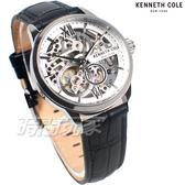 Kenneth Cole 羅馬風情 雙面鏤空 腕錶 自動上鍊機械錶 女錶 黑色 真皮錶帶 KC50984014