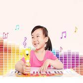 早教機 智樂奇嬰幼兒童點讀筆 英語學習機0-3-6歲早教機益智玩具故事機   琉璃美衣