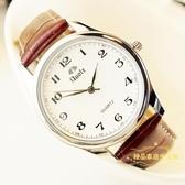 手錶 超薄時尚潮流手表男士皮帶韓版女士表防水學生石英表夜光情侶腕表【快速出貨八五折】