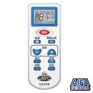 AIFA CA-01B冷氣用背光萬用遙控器