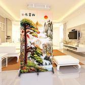 屏風 隔斷中式現代簡約折屏臥室折疊移動玄關客廳布藝時尚歐式屏風 2扇1組
