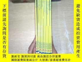 二手書博民逛書店USBORNE罕見VERY FIRST READING BOOK系列10冊Y253683