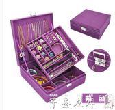首飾盒雙層絨布歐式木質韓國公主家居帶鎖裝飾品化妝女收納盒大 【低價爆款】