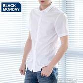 夏薄款純棉襯衫男士短袖白襯衣青少年休閒商務學生修身韓版潮襯衫 依凡卡時尚
