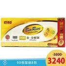 【台灣康醫】 康富 金全敏寧BioRice(1gX90+8包) 日本專利製程溶胞萃取物EL-SF1(腸球菌E.faecalis)