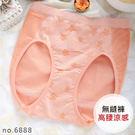 女性無縫高腰褲 No.6888-席艾妮SHIANEY