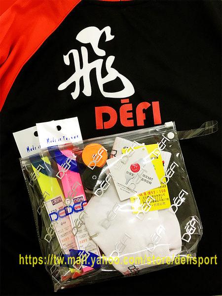 ~~限量10組~~【DEFI】運動輕便組 126襪子+ 握把布套裝組合 特價249元