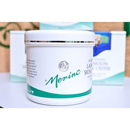 Merino 美麗諾綿羊霜 500g