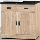 櫥櫃 餐櫃 CV-705-4 法蘭克2.7尺餐櫃下座【大眾家居舘】