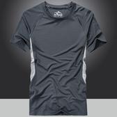 吉普盾夏季男排汗速乾短袖男T恤運動戶外透氣薄款登山衣大碼t恤衫