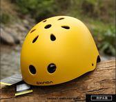 戶外頭盔攀巖速降救援拓展溯溪漂流安全帽
