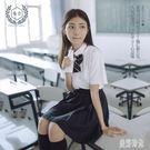 大碼文藝韓版水手服女中學生學院風日系jk...