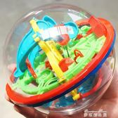 迷宮球兒童幻智球3D魔幻立體飛碟玩具益智洛克王國魔方走珠   麥琪精品屋