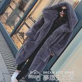 秋冬季新款加厚長款連帽毛毛外套皮草大衣女  夢想生活家