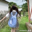 牛仔包 顏色好看牛仔後背包日系書包韓版背包學生 晶彩 99免運