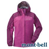 mont-bell日本Thunder Pass輕量防水外套 女『紫/紫紅』雨衣│釣魚外套│防風外套│慢跑路跑外套1128345