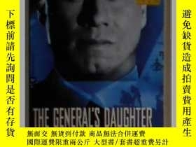 二手書博民逛書店英文原版罕見The General s Daughter [ N